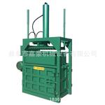 厂家直销立式废纸打包机液压废铝工厂废料液压打包机价格