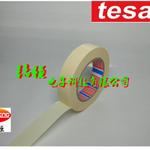 TESA/德莎{TESA4298}轻合金末端收卷临时固定胶带 电解铝尾端收卷固定胶带 电解铝尾端收卷包扎胶带