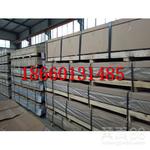 3003铝锰合金防锈铝板山东厂家现货供应