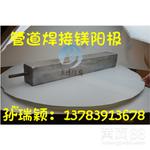 铸造高质量镁阳极-镁阳极维护