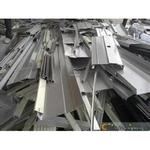 惠州废铝屑回收|惠州废铝回收|惠州铝合金边角料回收