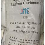 青海 新疆 供应青海 新疆青海 新疆碳酸锂,新疆碳酸锂,青海碳酸锂