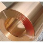 供应进口C17200铍铜带、超薄铍铜带