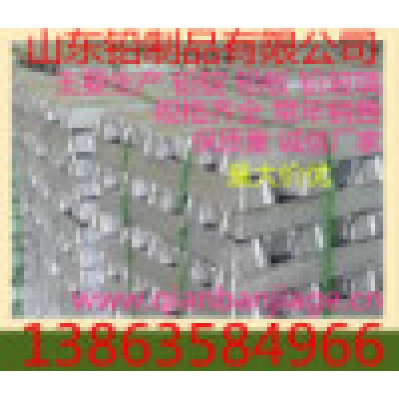 配重用铅锭 山东铅锭价格 1号铅锭生产厂家 -铅锭直销价格 铅锭购销