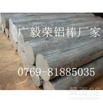 2A17铝板厂家生产批发耐磨铝板高强度铝板2A17