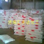 汇丰达供应工业级氧化锂//电池级氢氧化锂//1310-66-3