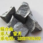 长期低价供应硅锰合金6014#