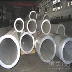东莞折弯铝管-6063半硬铝管厂家