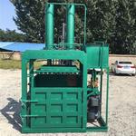 兴文XW-DBJ 半自动废纸打包机 液压打包机厂家环保型 生活垃圾废铁废铝立式