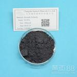 长沙盛特供应碲化铋粉末4n5n高纯碲化铋