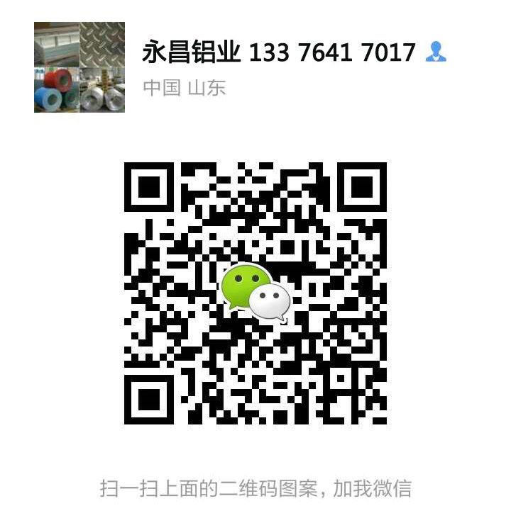 现货供应铝卷、保温铝卷、铝板、合金铝板,(133764170