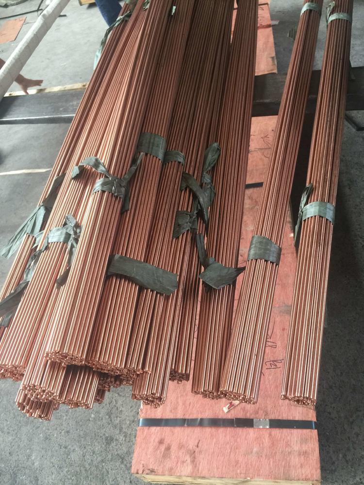 C14500碲铜棒 C14500碲铜排 C14500碲铜异型材 Te0.5碲铜 碲铜线