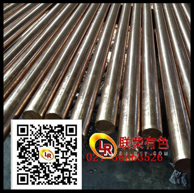 现货销售QSn6.5-0.1磷铜棒