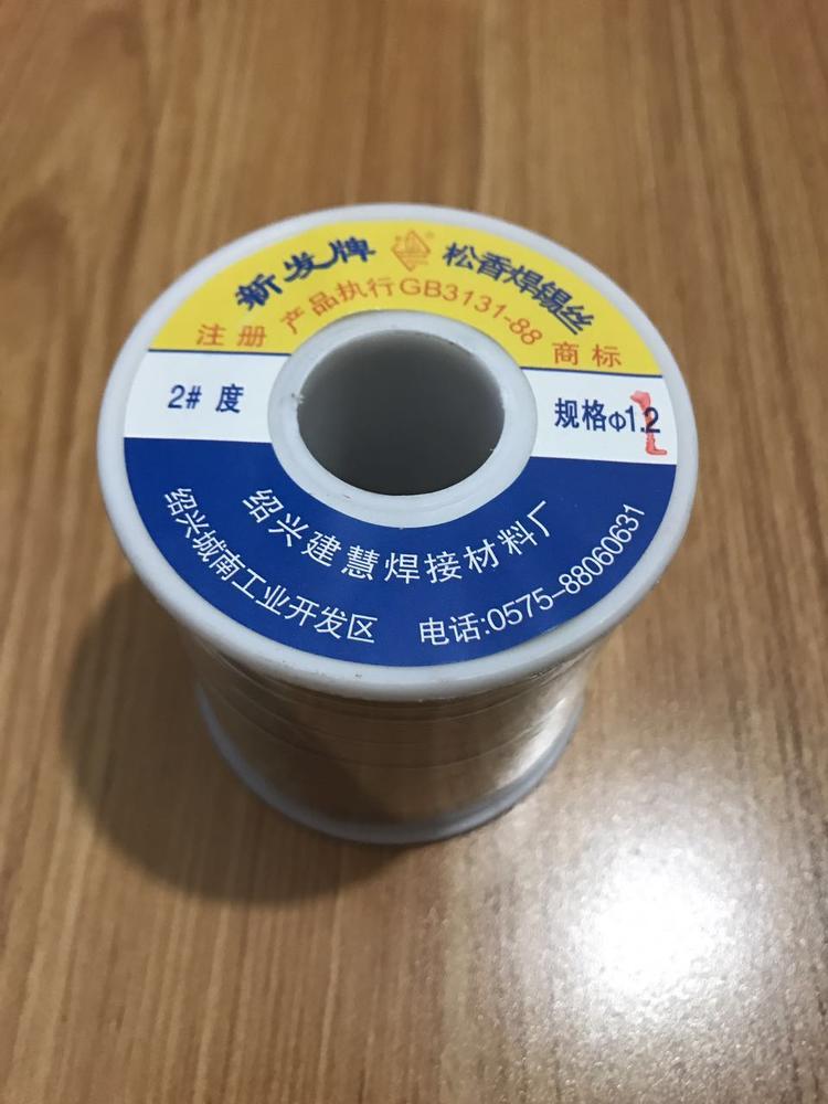 Sn60-Pb40锡丝 规格: 0.9