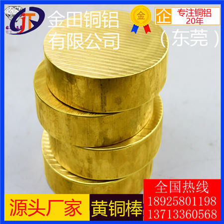 国标H59-1黄铜棒,H59拉花铝棒H62直花铜棒厂家直销H65黄铜方棒