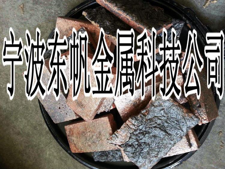 铜稀土合金(CURE-15)黄铜合金专用