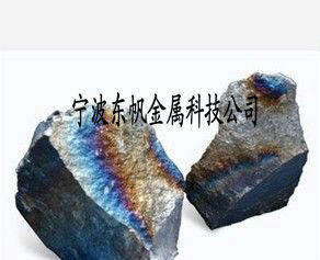 铜锆合金  锆铜合金 Zr40Cu
