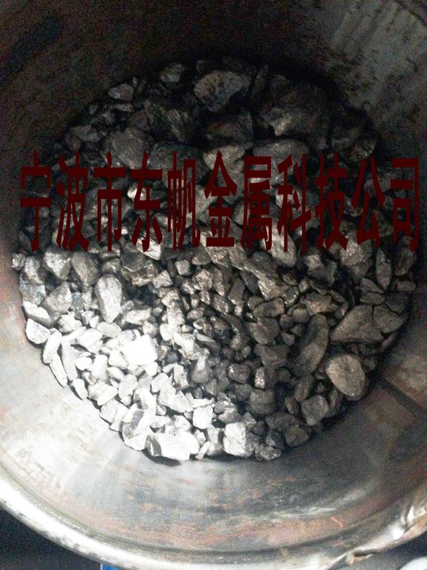 镍基中间合金 B18Ni 宁波鸿益 镍硼合金
