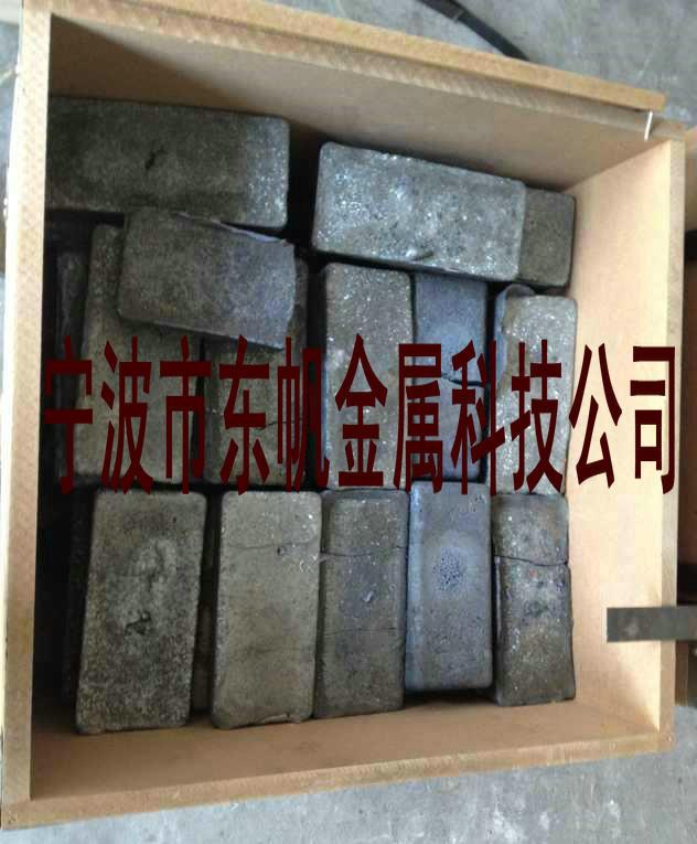 铜砷合金  砷铜合金