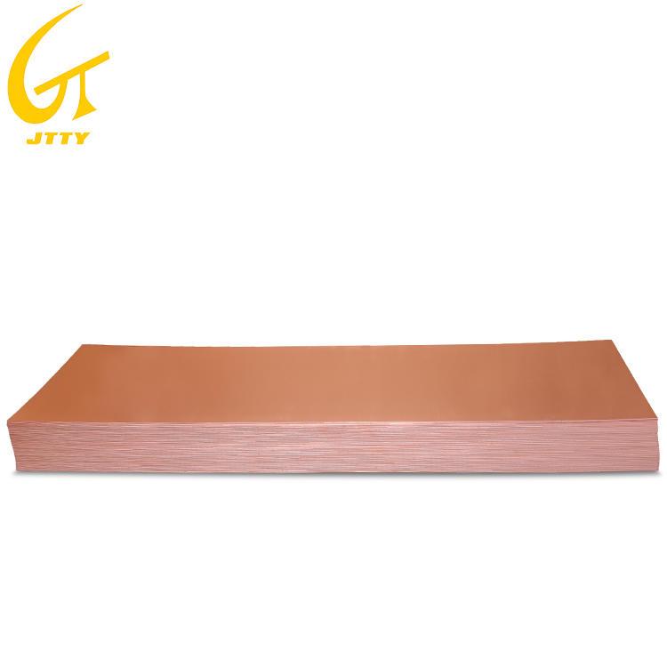 铜板 紫铜板 T3