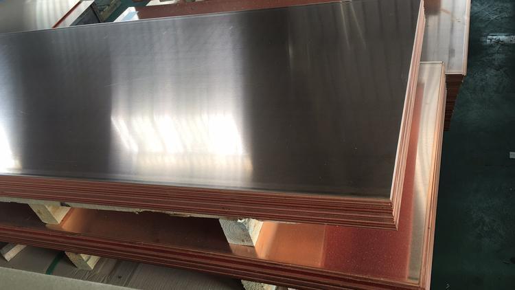铜板 紫铜板 T3 一辉