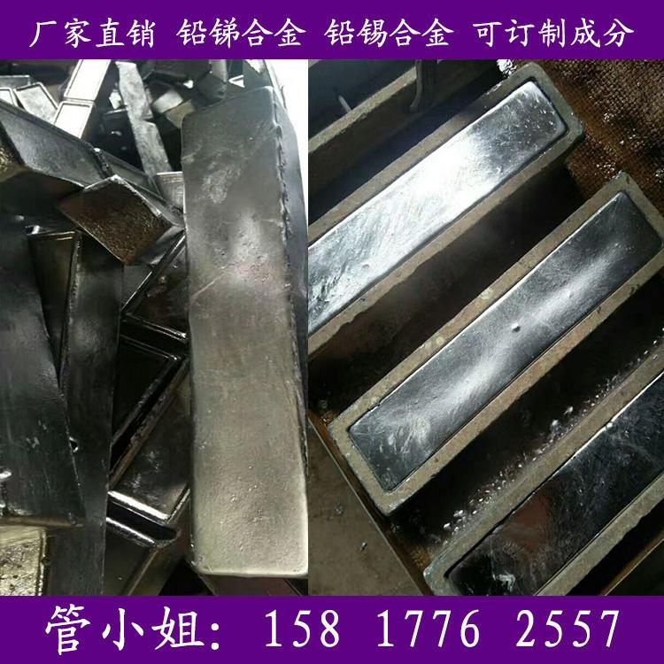 东莞鑫亮牌易熔合金 低熔点合金生产