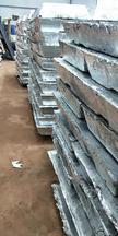 大量供应0#锌锭、1#锌锭,年产10000~15000吨有需求者电联13518988844,18725206670