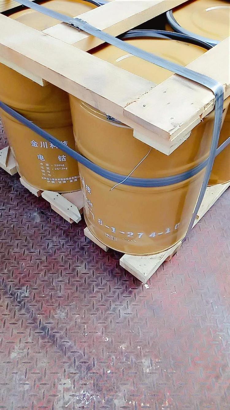 长期供应金川电解钴