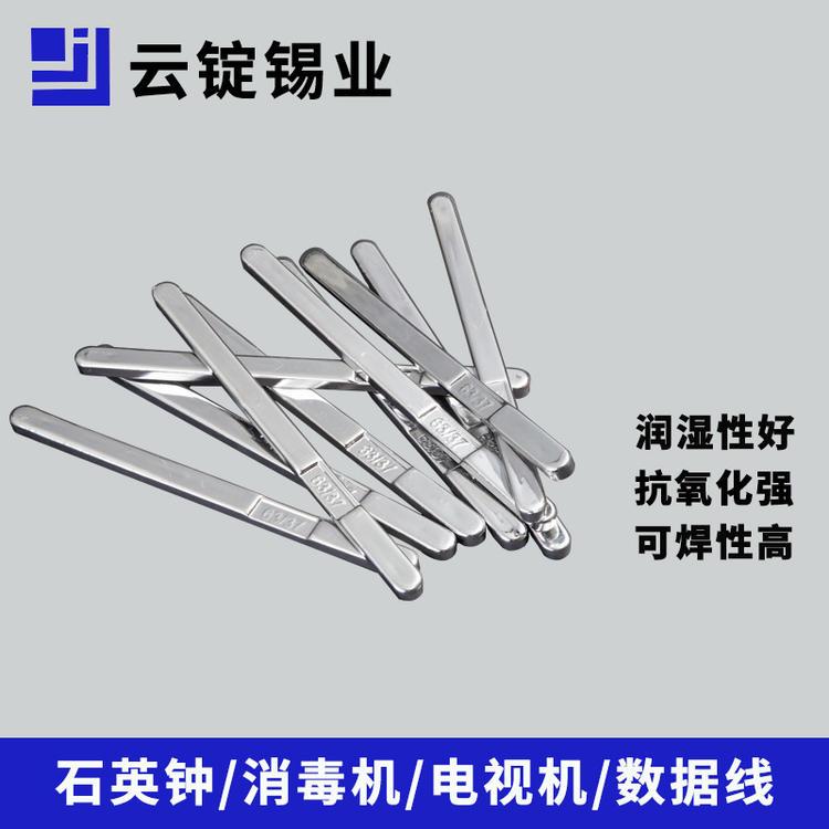 高抗氧高纯度有铅锡条Sn63Pb37 波峰焊锡条