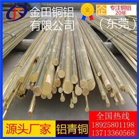 环保QAL9-4铝青铜棒、QAl7铝青铜线铝青铜棒、沧州QAL9-2铝青铜棒