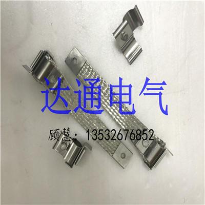 广东碳化硅加热管铝导电带不锈钢固定夹子 生产周期短 发货快