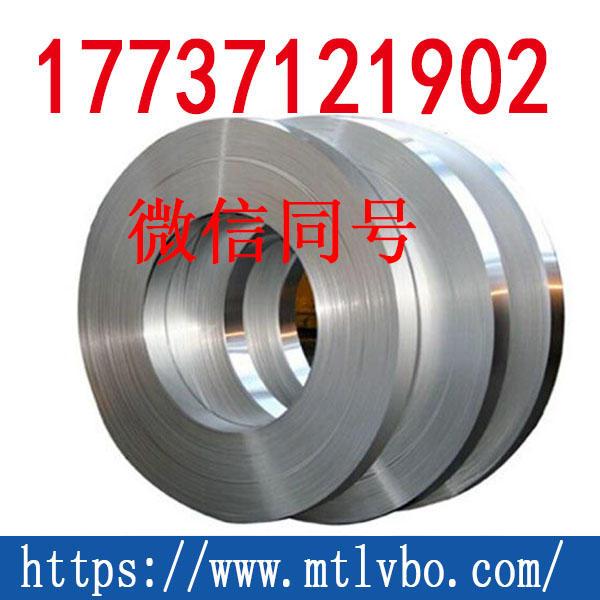 明泰供应锂电池专用1235铝箔