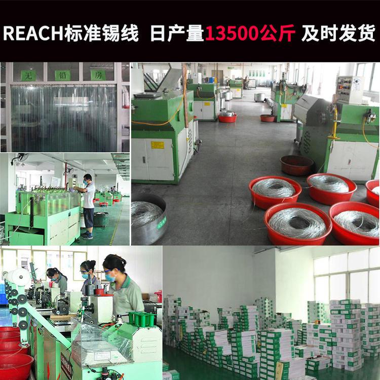 华金锡厂批发无铅低温实芯锡线ROHS2.0标准 138度无铅焊锡丝0.8mm
