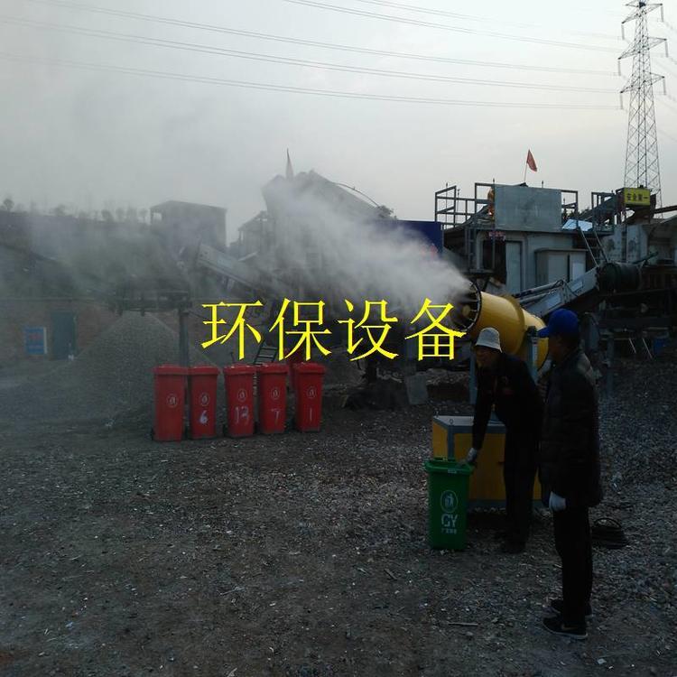 浙江商砼搅拌站降尘雾炮机,工程自动喷雾机价格