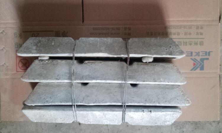 铝硼合金   ALB3