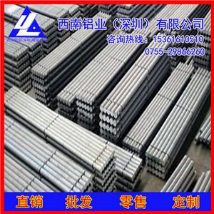 西南铝 A7075铝圆棒 航空铝棒 进口2014铝合金棒材