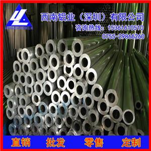 西南铝6061T6加硬铝管 航空6063工业铝管 精密铝管