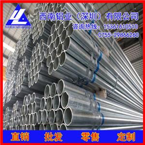 小铝管销售 6061铝管环保料 11x8mm铝圆管/氧化铝管