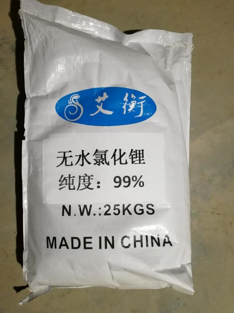 工业级氯化锂 纯度99.5以上