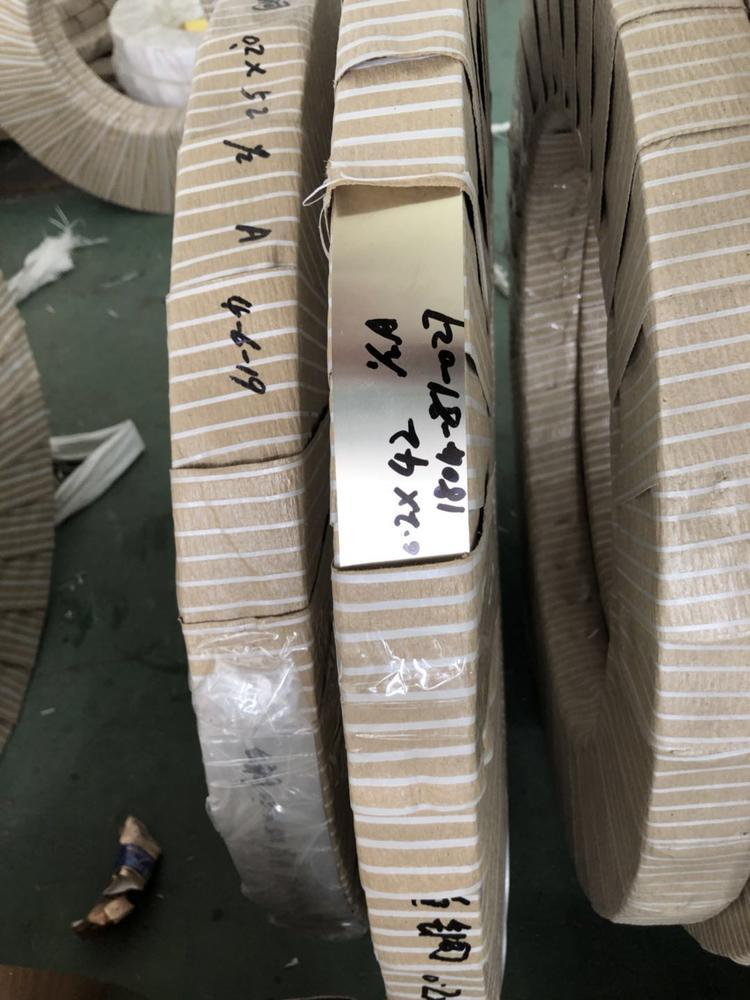 国民铜业 供应(兴业产)各规格 锌白铜带 宽度可分切≥1.5mm