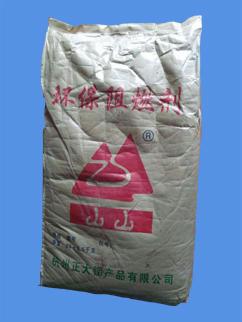 #995三氧化二锑#山山牌#品质保证#杭州正大#