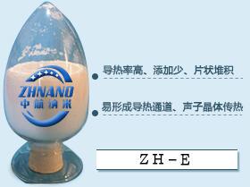 高导热胶带、胶布填料系列(ZH-E)
