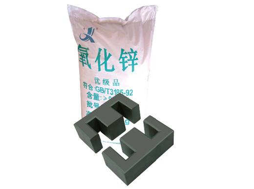 """""""极兴""""牌 高品质99.7%电子级氧化锌"""