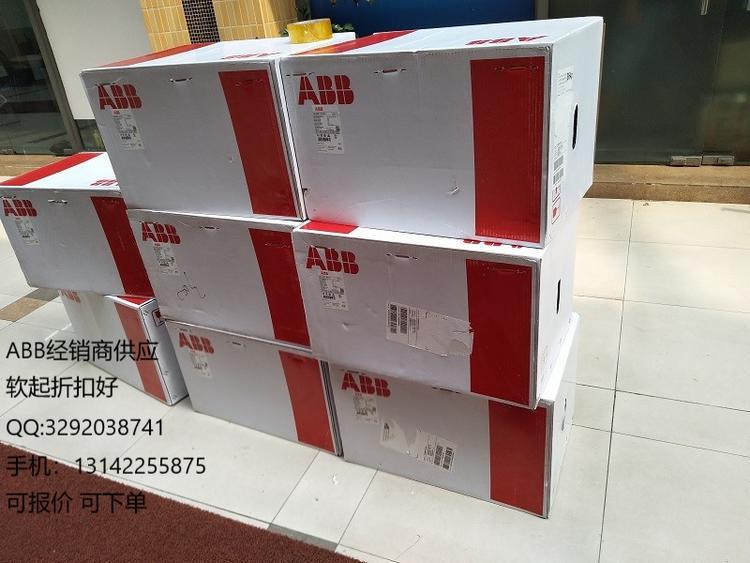 长期出售PSTX72-600-70代理供应软起动器ABB