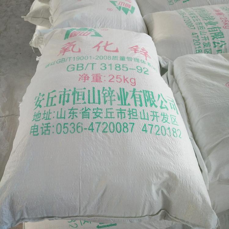 饲料级氧化锌 间接法高纯度99.7%