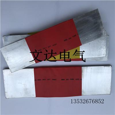 铜箔软连接的加工工艺jgt2
