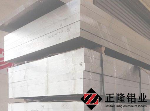 7A09-T6铝板生产商7A09-T6铝板价格