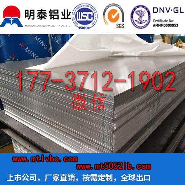 广东瓶盖料生产厂家8011铝箔价格
