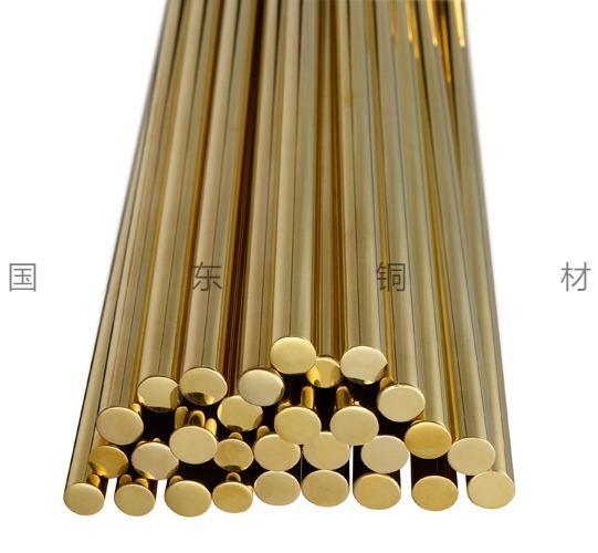 国东铜材厂国标黄铜易切削铜棒C3604φ2.0-φ45.0可做六角可定制