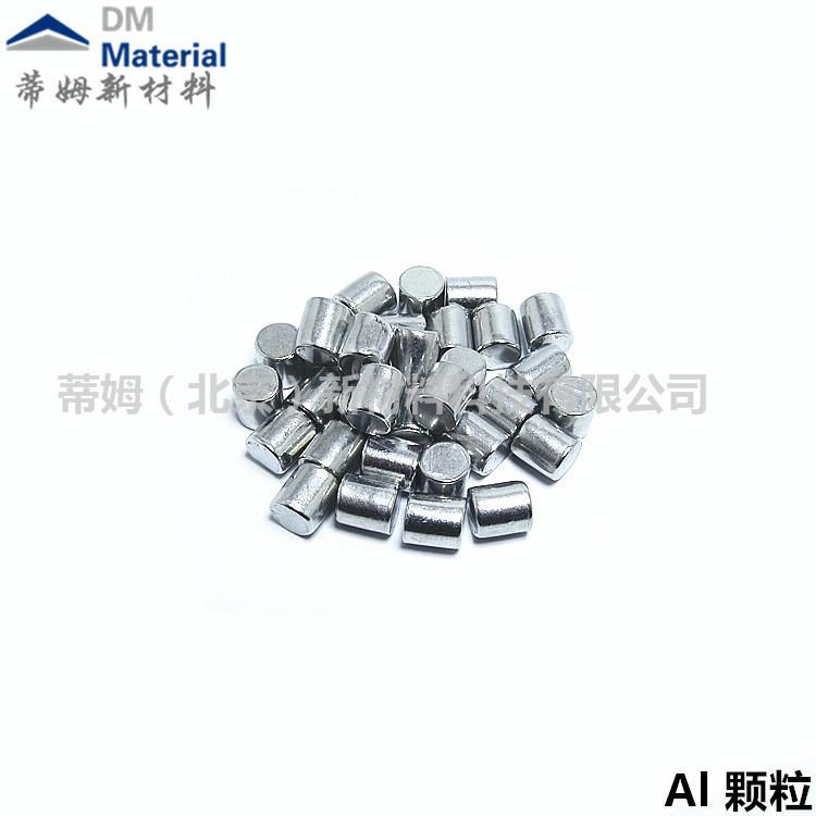 高纯铝靶材_高纯铝靶材价格_高纯铝靶材厂家